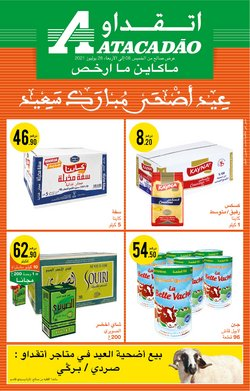Promos de Supermarchés dans le prospectus à Atacadão ( Expire demain)