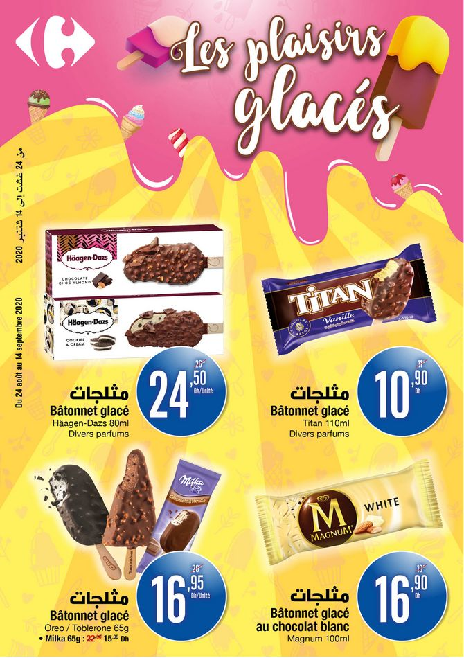 CATALOGUE Spe´cial Glace  CARREFOUR DU 24/08/2020 AU 14/09/2020