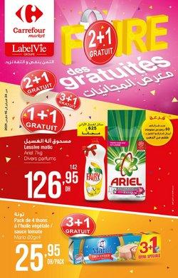 Carrefour Market coupon ( 9 jours de plus )