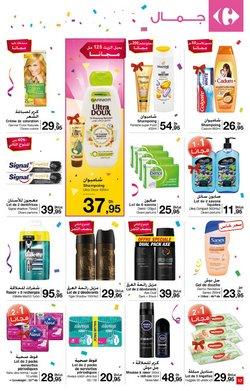 Shampoing à Carrefour Market