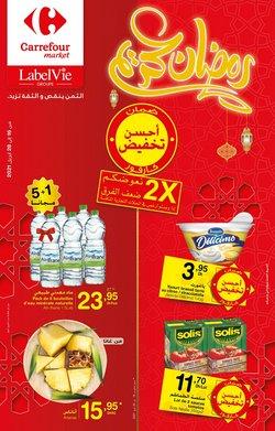 Carrefour Market coupon à Tanger ( 6 jours de plus )