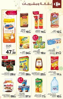 Promos de Supermarchés dans le prospectus à Carrefour Market ( 5 jours de plus )
