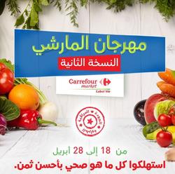 Promos de Carrefour Market dans le prospectus à Taza
