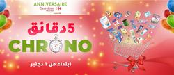 Promos de Carrefour Market dans le prospectus à Casablanca