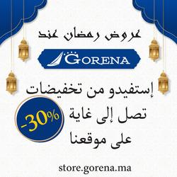 Gorena coupon à Marrakech ( Publié hier )