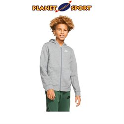 Planet Sport coupon à Tanger ( Expire ce jour )