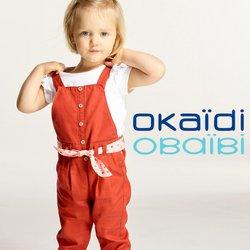 Okaidi coupon à Tanger ( Plus d'un mois )