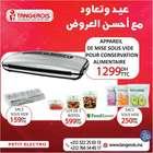 Tangerois coupon ( 3 jours de plus )