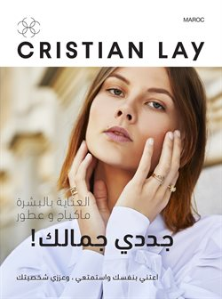CRISTIAN LAY coupon ( Expire ce jour )