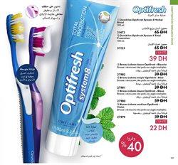 Brosse à dents à Oriflame