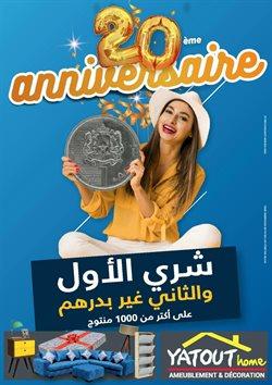 Yatout coupon ( Plus d'un mois )