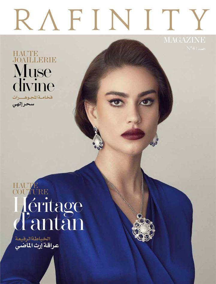 Catalogue Magazine 4ème édition RAFINITY 15/05/2020 AU 11/01/2021