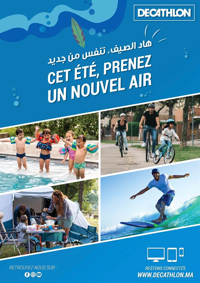 Catalogue Ete DECATHLON DU 14/08/2020 AU 30/08/2020