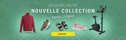 Decathlon coupon à Oujda ( 7 jours de plus )