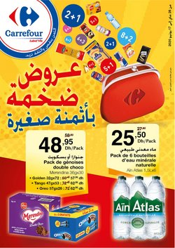 Carrefour coupon ( 11 jours de plus)