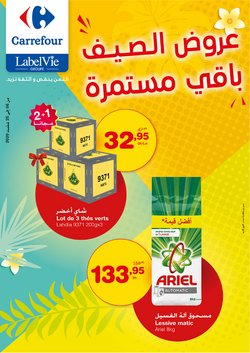 Carrefour coupon ( 14 jours de plus )