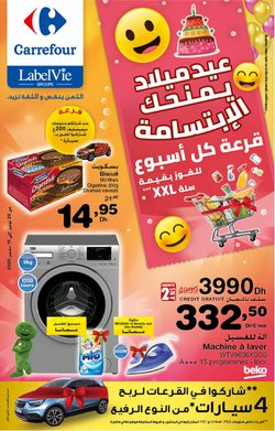 Carrefour coupon ( 7 jours de plus )