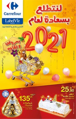 Carrefour coupon ( Expiré )