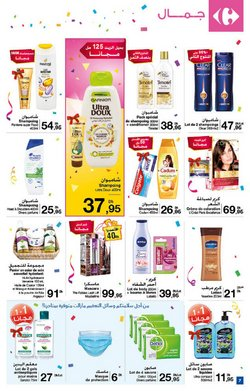 Shampoing à Carrefour
