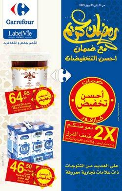 Carrefour coupon ( Expiré )