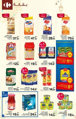 Promos de Supermarchés dans le prospectus à Carrefour ( 5 jours de plus )