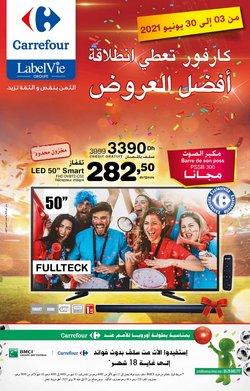 Promos de Supermarchés dans le prospectus à Carrefour ( 11 jours de plus)