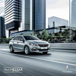 Promos de Peugeot dans le prospectus à Peugeot ( Plus d'un mois)