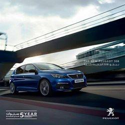 Peugeot coupon ( Plus d'un mois )
