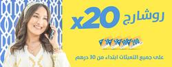Maroc Telecom coupon à Tanger ( 2 jours de plus )
