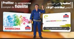 Promos de Bricoma dans le prospectus à Rabat