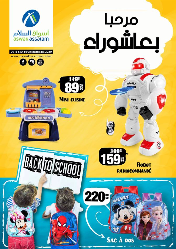 Catalogue Back to school DU 20/08/2020 AU 08/09/2020
