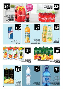 Coca-cola à Aswak Assalam