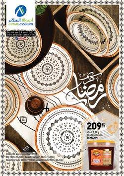 Aswak Assalam coupon à Marrakech ( 3 jours de plus )