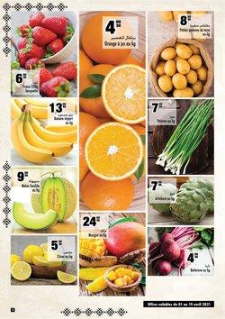 Orange à Aswak Assalam