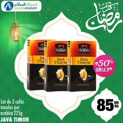 Aswak Assalam coupon ( 5 jours de plus )