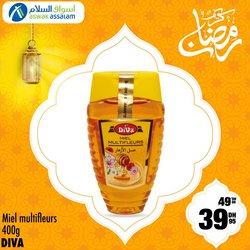 Miel à Aswak Assalam