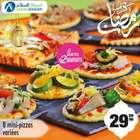 Aswak Assalam coupon à Tanger ( Expire demain )