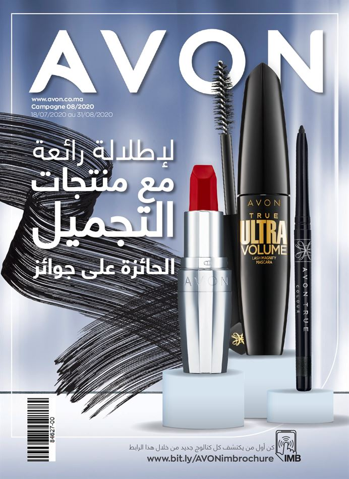 Catalogue Brochure Interactive C08 -2020 AVON 31/07/2020 AU 31/08/2020