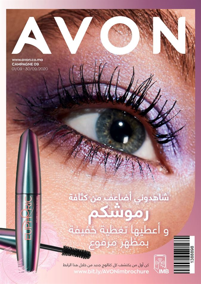 CATALOGUE HT Interactif C09 -2020 AVON DU 01/09/2020 AU 30/09/2020