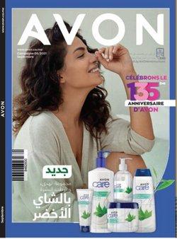 Promos de Parfumeries et Beauté dans le prospectus à AVON ( 6 jours de plus)