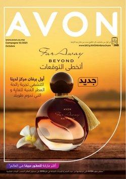 Promos de Parfumeries et Beauté dans le prospectus à AVON ( 8 jours de plus)
