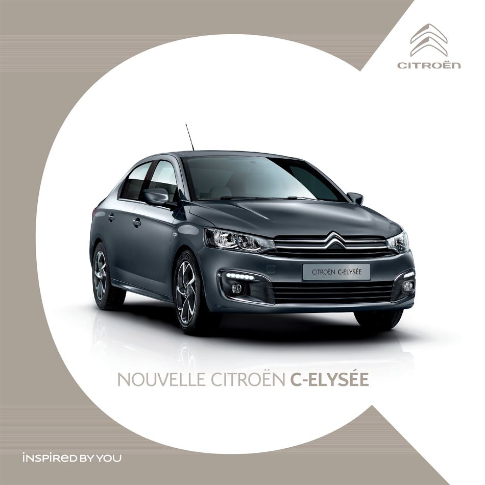 Catalogue Nouvelle Citroen Elysee Promotion 08/06/2020 AU 30/09/2020