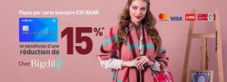 Coupon CIH Bank ( 11 jours de plus )
