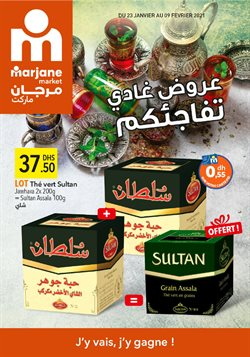 Marjane Market coupon ( Expiré )