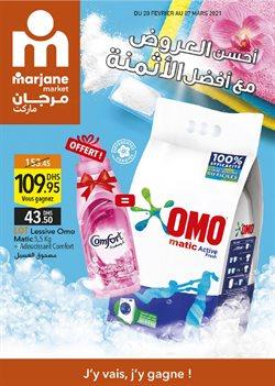 Marjane Market coupon à Casablanca ( Expiré )