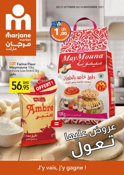 Promos de Supermarchés dans le prospectus à Marjane Market ( 22 jours de plus)