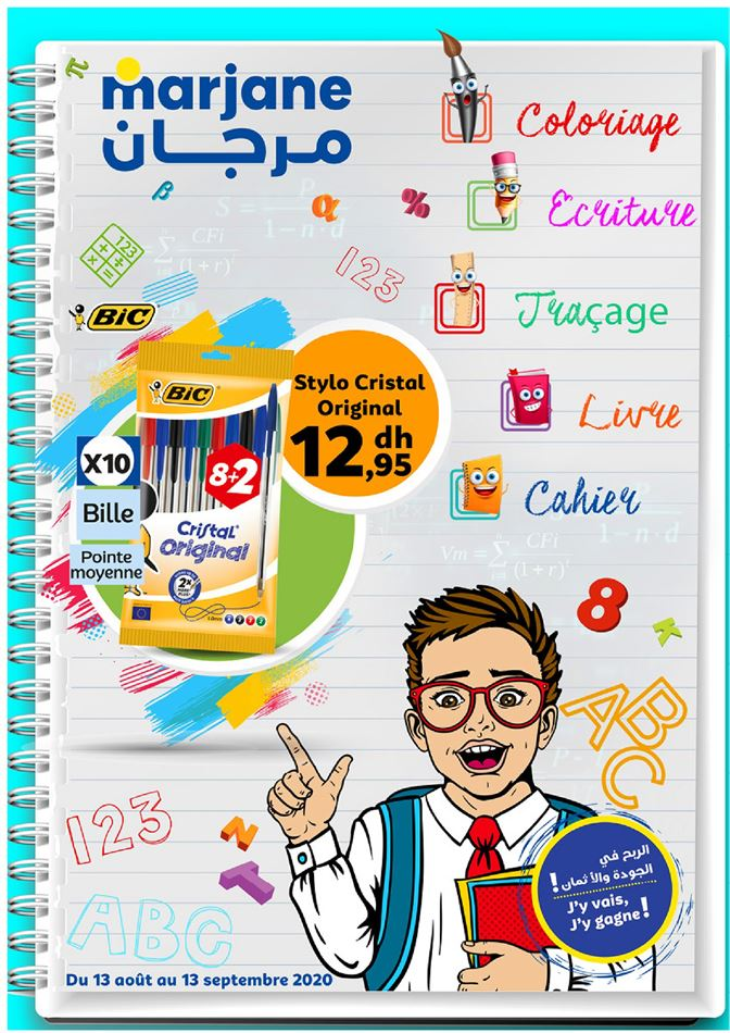 Catalogue Rentrée des classes DU 20/08/2020 AU 13/09/2020