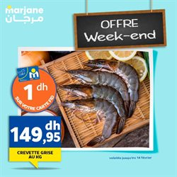 Marjane coupon ( Expiré )