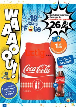 Coca-cola à Marjane