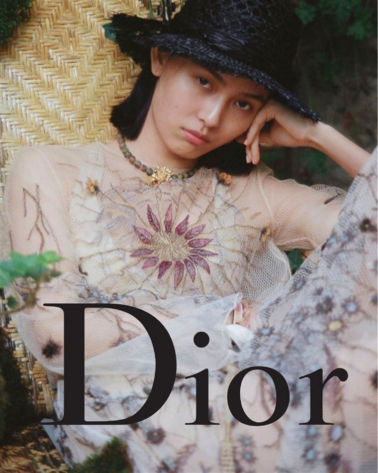 Catalogue Lookbook DIOR 29/06/2020 AU 29/08/2020